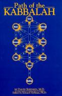 Path of the Kabbalah, The