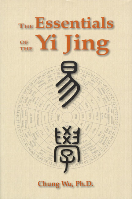 Essentials of the Yi Jing, The