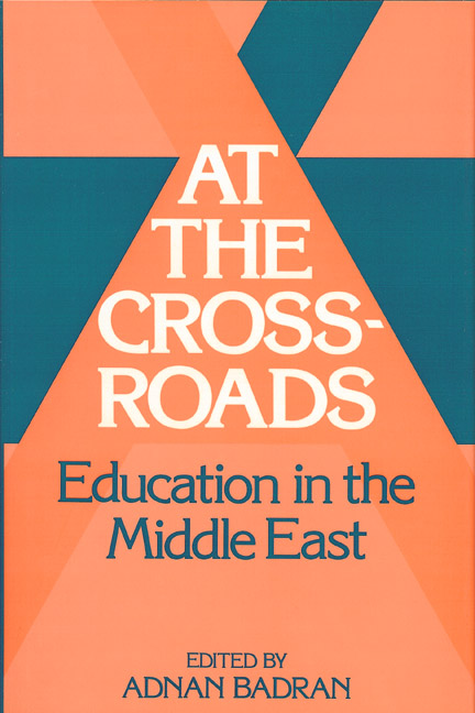 At the Crossroads: Education in the Middle East