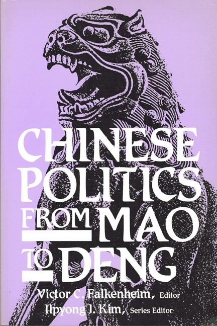 Chinese Politics From Mao to Deng