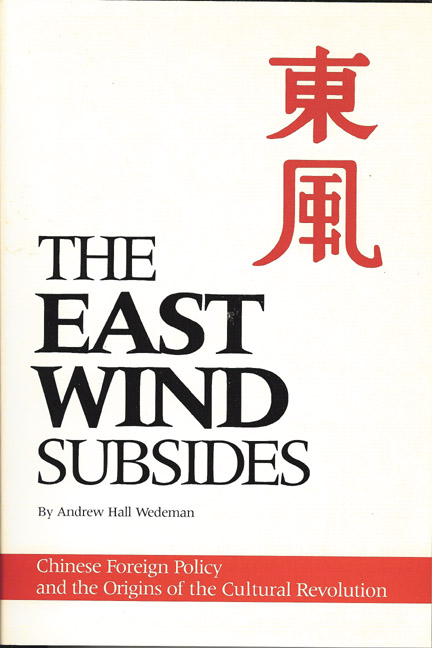 East Wind Subsides, The