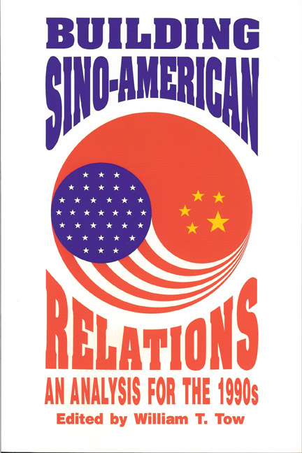reinventing the sino american relationship
