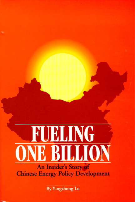 Fueling One Billion: An Insider's Story