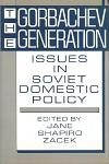 Gorbachev Generation, The: Issues in Soviet Domestic Policy