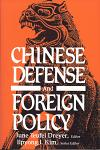 Chinese Defense and Foreign Policy